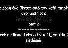 greek dedicated video by kafti empiria for aisthiseis 2
